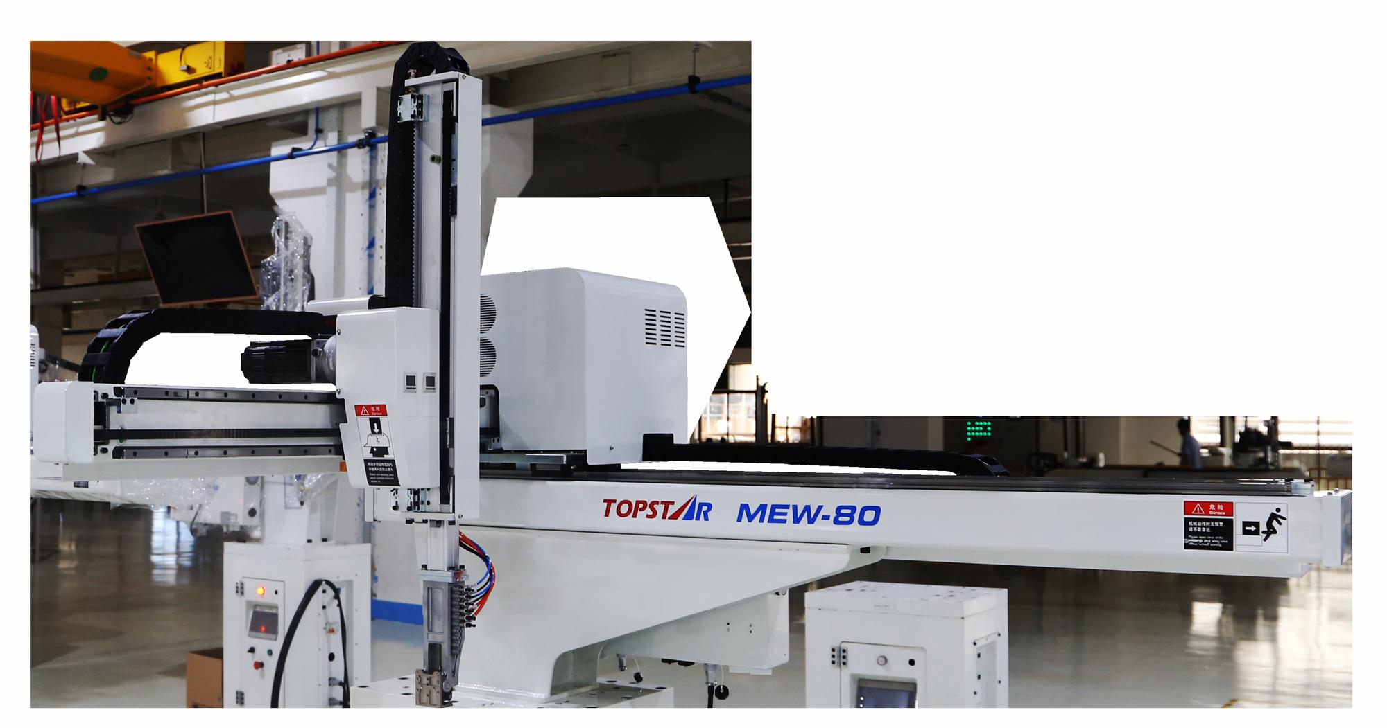 MEW-80(三代机,目前最新款)